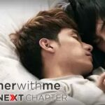 Together with me:The Next Chapter 無料動画